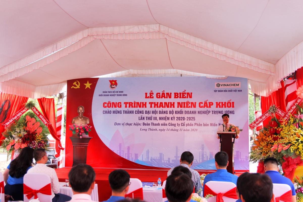 Đồng chí Nguyễn Văn Quý phát biểu cho rằng để xây dựng được công trình đã khó, vận hành và duy trì công trình càng khó hơn, chính vì thế cần nhiều hơn nữa sự quyết tâm và phấn đấu nhiều hơn nữa của Đoàn thanh niên Công ty Cổ phần Phân bón Miền Nam.
